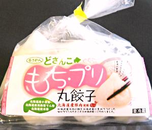 どさんこ もち・プリ丸餃子-1.png
