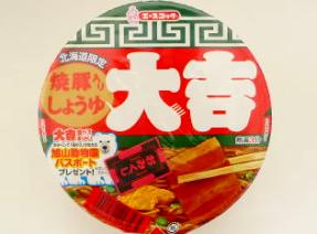 エースコック 大吉(焼豚しょうゆ)-1.png