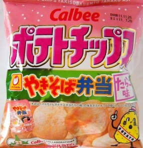 カルビー ポテトチップス やきそば弁当たらこ味-1.jpg