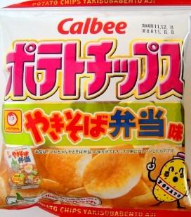 カルビー ポテトチップス やきそば弁当味-1.jpg