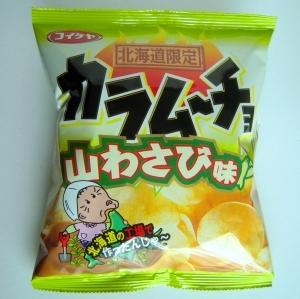 コイケヤ カラムーチョ 山わさび味-1.jpg