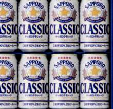 サッポロビール クラシック-3.png