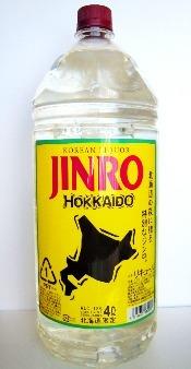 ジンロ 北海道限定-1.jpg