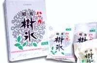 ハッカ樹氷-5.jpg