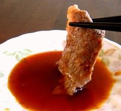 ベル食品 食べあきしないやきにくたれ-6.jpg