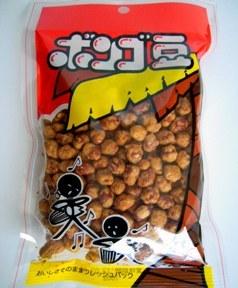 ボンゴ豆-1.jpg