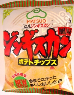 マツオジンギスカン ポテトチップス-2.jpg