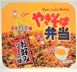 マルちゃん やきそば弁当 お好みソース味-1.JPG