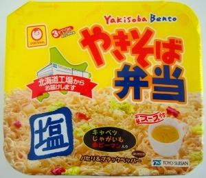 マルちゃん やきそば弁当 塩-1.jpg