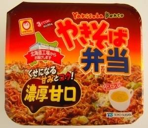 マルちゃん やきそば弁当 濃厚甘口-1.jpg