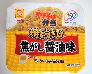 マルちゃん やきそば弁当 焼とうきび風焦がし醤油味-1.JPG