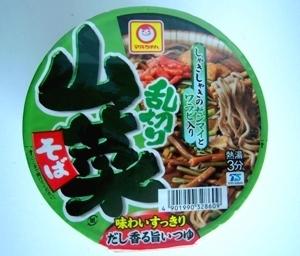 マルちゃん 山菜乱切りそば-1.jpg