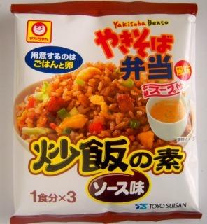 マルちゃん 炒飯の素 ソース味 やきそば弁当風味-1.jpg