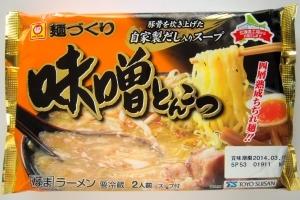 マルちゃん 麺づくり 味噌とんこつ-1.jpg