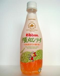 リボン 夕張メロンソーダ-1.jpg