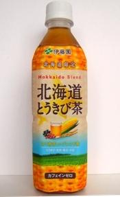伊藤園 北海道とうきび茶-1.jpg