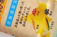 伊藤園 北海道とうきび茶-3.jpg