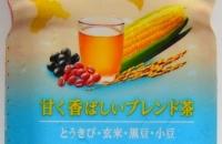 伊藤園 北海道とうきび茶-5.jpg
