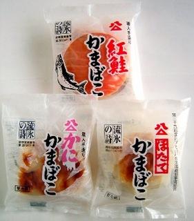 出塚食品 流氷の詩-1.jpg