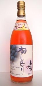 北海道ワイン-1.jpg