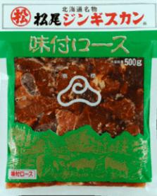 松尾ジンギスカン-3.png