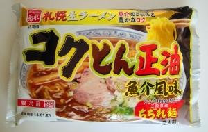 菊水 コクとん正油-1.jpg