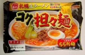 菊水 コク担々麺-1.jpg