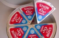 雪印 6Pチーズ-2.jpg