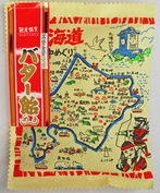 bataame-asabukuro-1.png