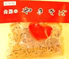 kadoya-yakisoba-1.png