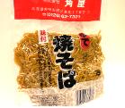 kadoya-yakisoba-2.png