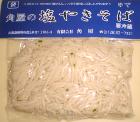 kadoya-yakisoba-3.png