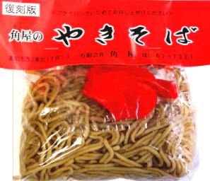 kadoya-yakisoba-7.png