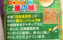 カルビー ポテトチップス こんぶしょうゆ-2.jpg