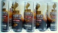 キリンファイア 北海道ミルクテイスト-2.jpg