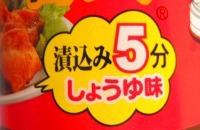 ザンギ名人-3.jpg