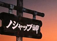 ポンたら-9.png
