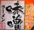 マルちゃん カップラーメン-7.jpg