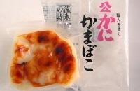 出塚食品 流氷の詩-5.jpg