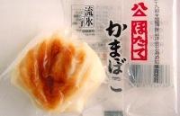 出塚食品 流氷の詩-6.jpg