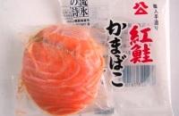 出塚食品 流氷の詩-7.jpg