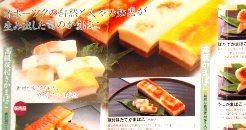 出塚食品 流氷の詩-8.jpg