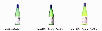 北海道ワイン-7.jpg