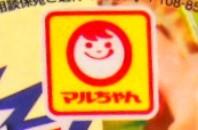 激めん あんかけ風-8.jpg