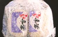 豪雪うどん-3.png