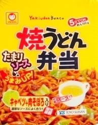 マルちゃん 焼うどん弁当-1