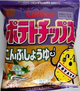 カルビー ポテトチップス こんぶしょうゆ-1.jpg