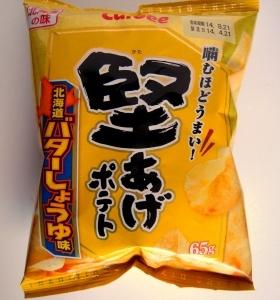 カルビー 堅あげポテト 北海道バターしょうゆ味-1.jpg