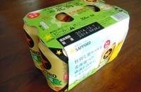 サッポロビール 黒ラベル The北海道-4.jpg