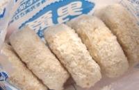 サンマルコ食品 コロッケ-5.jpg